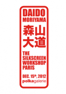 The Silkscreen workshop
