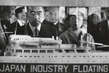 Emperor Hirohito and Empress Nagako at the Japanese Industry Fair, Tokyo, 1961